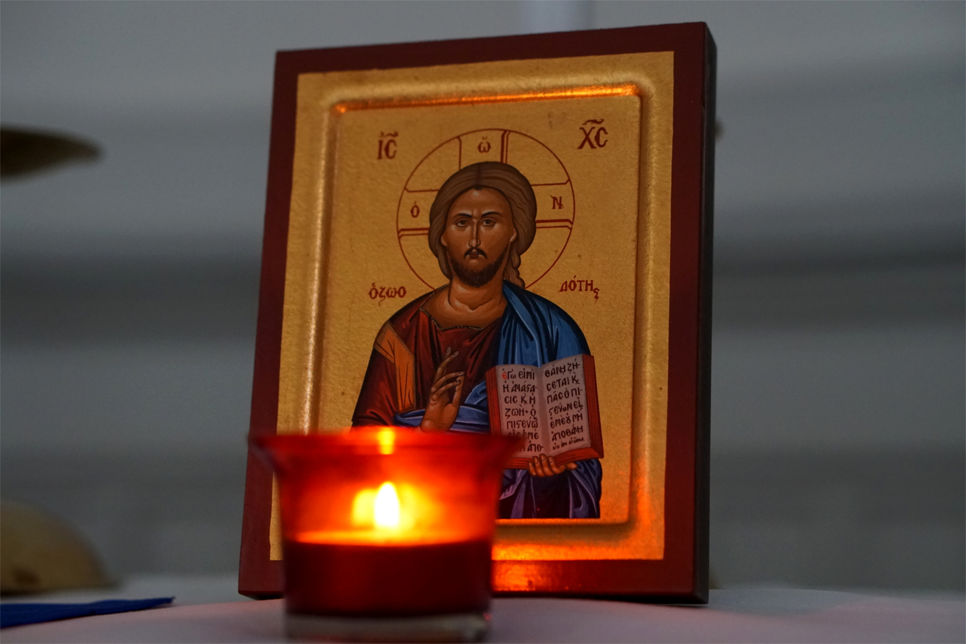 Detailaufnahme Ikone lehrender Christus — Altar Heimsuchung Marien